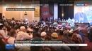 Новости на Россия 24 • В Чеченской республике проходит конференция исламских священников
