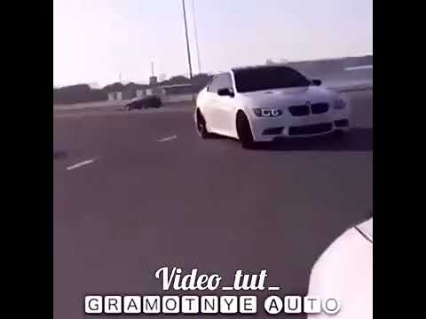 BMW дрифт под музыку