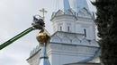 Установка крестов на часовнях святых врат Лавры 22 2 19 г