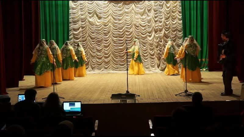 Ансамбль ветеранов «Хазина» (рук-ль Ахмадеева З.М.) «Бас эйдэ, ике бас» - тат.нар.песня