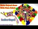Make Gujrati dress/poshak from Plain Fabric for Ladoo Gopal,Bal gopal, Diwali specialChaniya Choli