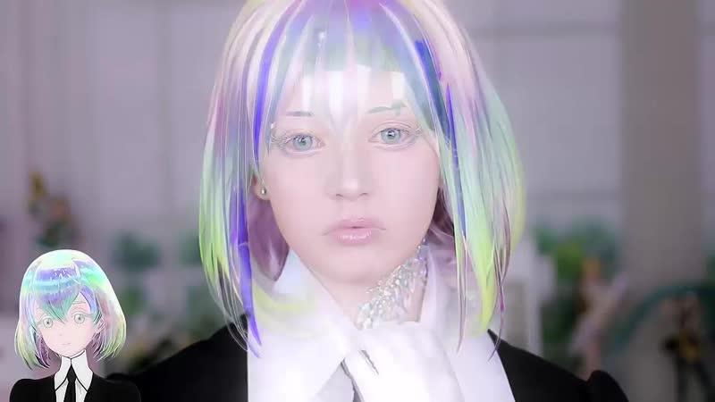 ☆ Diamond Cosplay Makeup Tutorial Houseki no Kuni