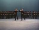 """Ансамбль Игоря Моисеева, Матросский танец """"Яблочко"""", 1982 г."""
