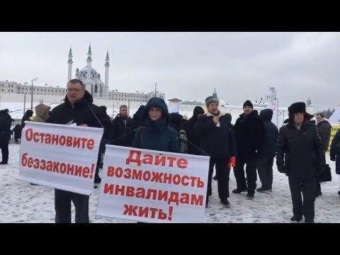 Митинг против беспредела властей и за справедливость.Казань / LIVE 09.12.18