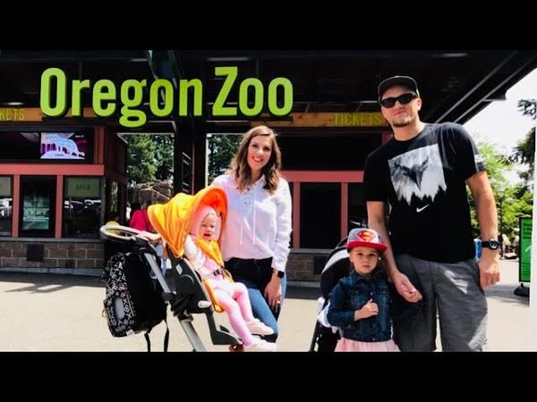Visiting Oregon ZOO