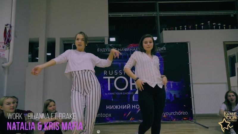 НАТАЛЬЯ И КРИСТИНА MAFIA   RUSSIAN TOP X   13-14 ОКТЯБРЯ   НИЖНИЙ НОВГОРОД