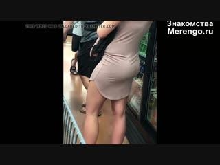 Подглядывание за попой в супермаркете (Эротика со зрелыми женщинами, mature, MILF, Мамки, XXX)(hotmoms_18plus)