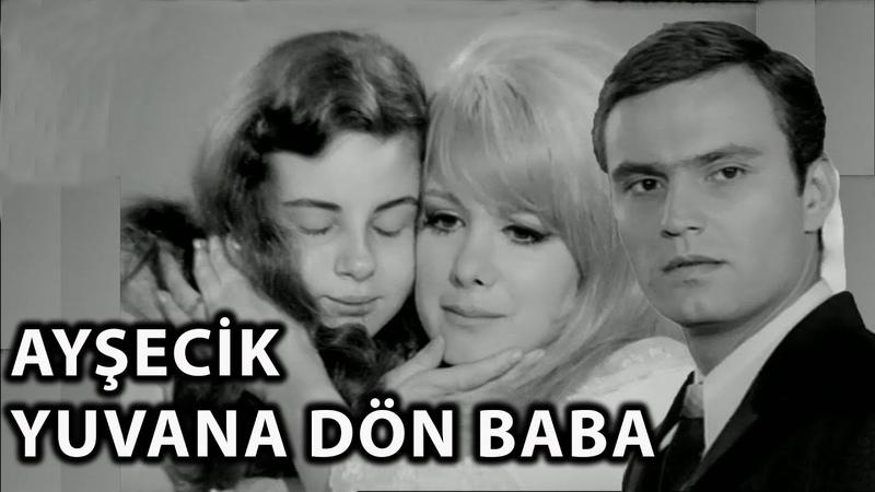 Ayşecik: Yuvana Dön Baba (1968) - Tek Parça (Filiz Akın Ediz Hun)