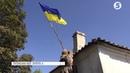 ЕКСКЛЮЗИВ ЗСУ взяли під контроль чергове селище підняття Прапора місцеві радіють