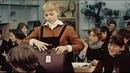 Фильм Всё наоборот 1981г СССР семейное кино О Машная М Ефремов
