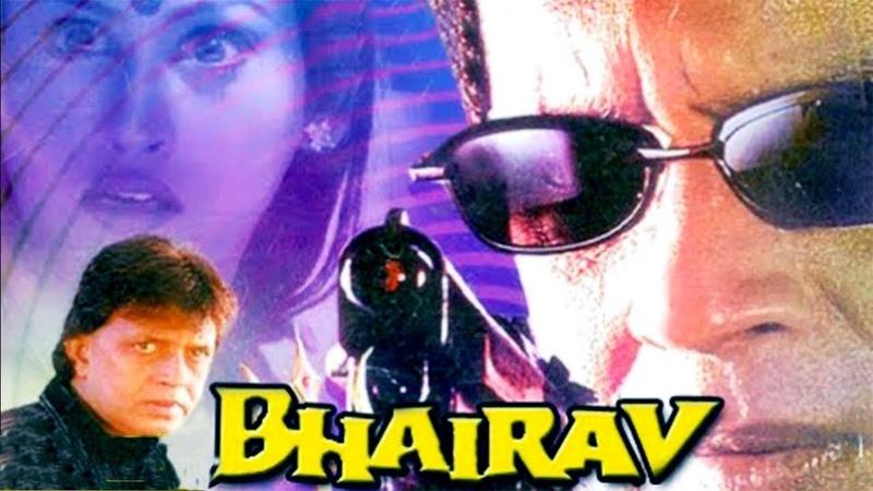 Митхун Чакраборти фильм Бхайрав двойной удар Разрушитель 2001г