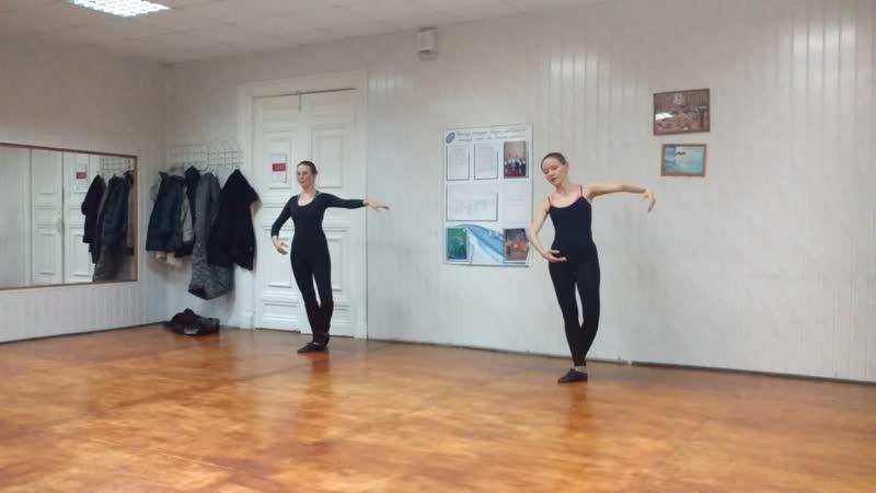 Балетный прыжок Grand battu (Allegro, 3/4)