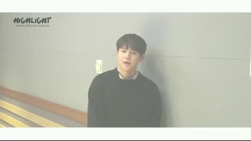 [MESSAGE] Yoseop's greeting message for 2018 YANG YOSEOP LIVE '白' in JAPAN on Dec-9