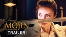 MOJIN THE WORM VALLEY 2019 Official Trailer