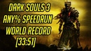 Dark Souls 3 Any% Speedrun World Record 33 51