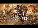 ИСПАНСКАЯ ЭКСПАНСИЯ ☻ Medieval II Total War