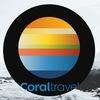 Coral Travel | Екатеринбург | Тур-фирма