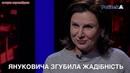 28 сентября 2018 Богословская даcт жителям Донбасса 2 месяца перед мясорубкой