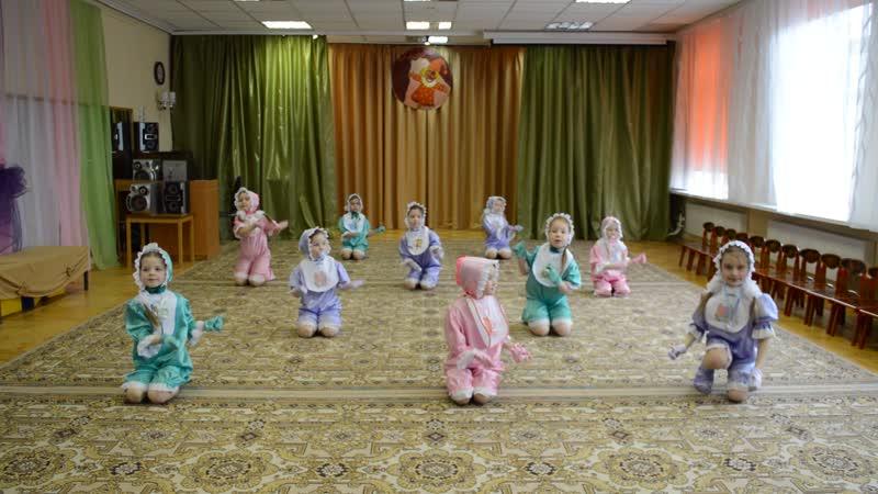 танец Пупсики в детском садике