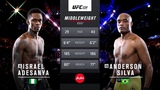 UFC 234 1 сезон Исраэль Адесанья VS Андерсон Сильва