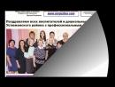 Анонс Первой Городской газеты выпуск №37 от 21.09.2018