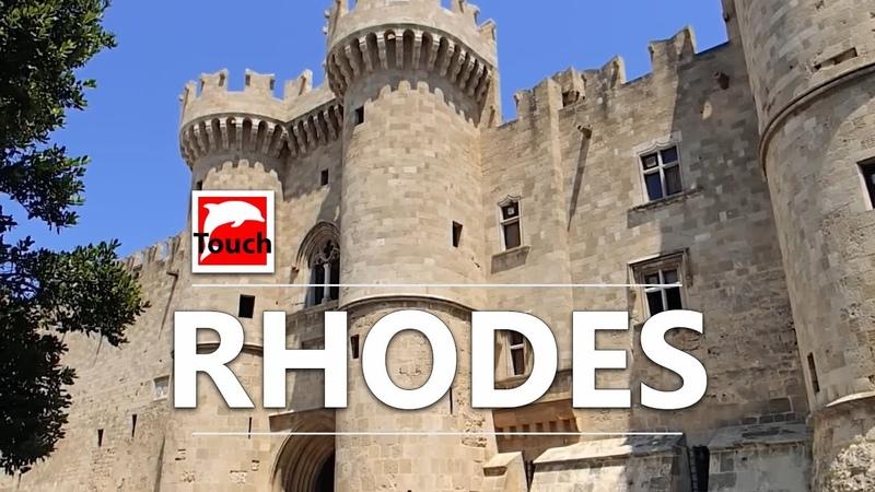 RHODES Ρόδος Rhodos Rodos Overview Greece 85 min guide