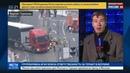 Новости на Россия 24 • Подозреваемого в берлинском теракте выпустили из-за недостатка улик