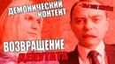 Tupa Splash Коротко о 20.09 Возвращение Валентина Новый парень Депутата не Илай