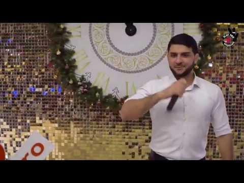 Ислам Итляшев -Ты полюбила хулигана Ресторан Голден Плаза - Новогодняя ночь 2019, Черкесск