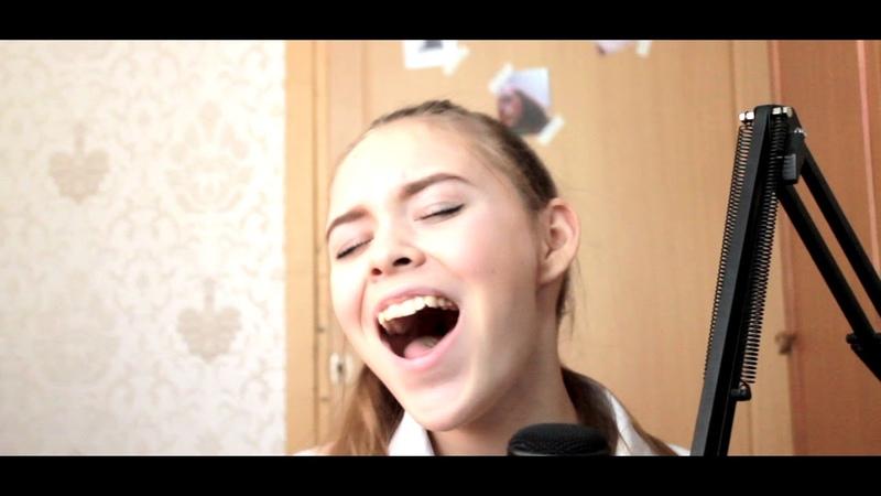 Зеркала ( Cover By Maya Rossa)