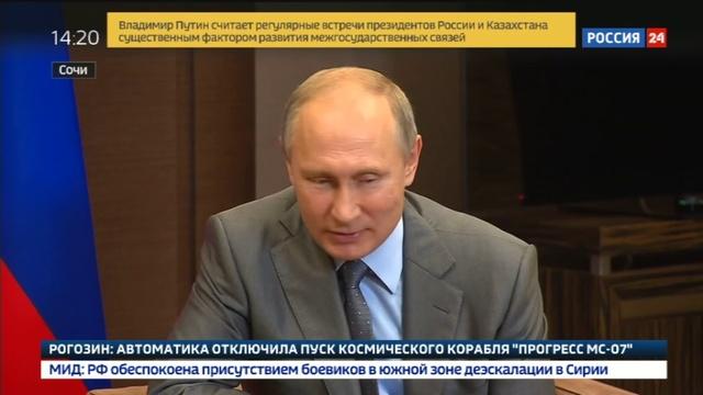 Новости на Россия 24 • Назарбаев - Путину Россия наш главный партнер
