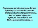 Александр Челбаев фото #14
