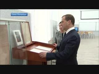 В центре внимания Д. Медведева освоение Арктики и развитие Северного морского пути