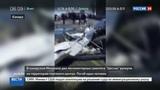 Новости на Россия 24 В Канаде два самолета столкнулись над гипермаркетом