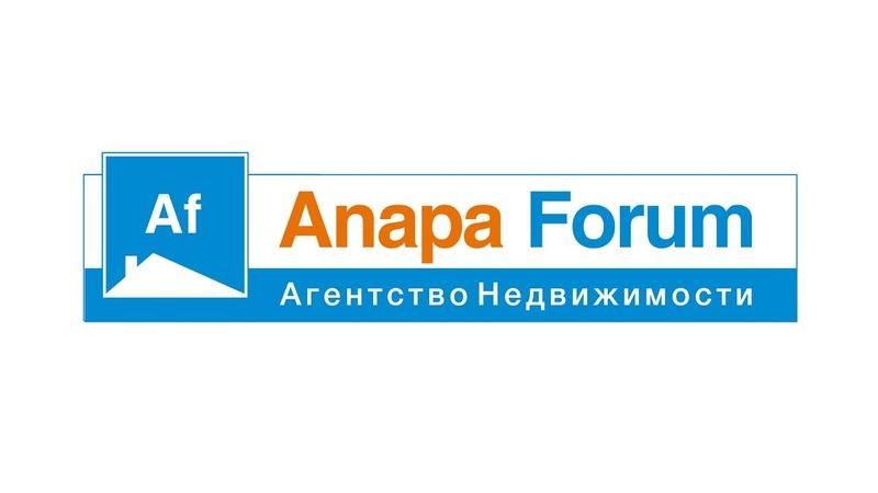 Новости от Анапа-Форум.ру