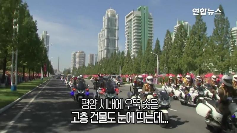 북한의 별다방은…카퍼레이드로 보는 평양 _ 연합뉴스 (Yonhapnews)
