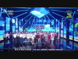 [RUS SUB][31.08.18] 1st Win + Ending @ Music Bank