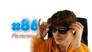THERIO ВЕРНУЛСЯ НА СТРИМКРАФТ! - MOMENTS 86 (Лололошка)