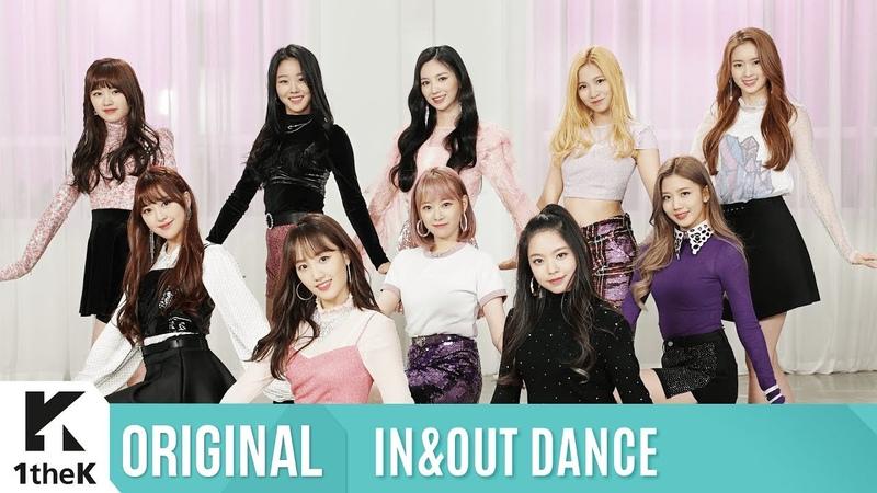 INOUT DANCE(인앤아웃댄스): 체리블렛(Cherry Bullet) _ QA