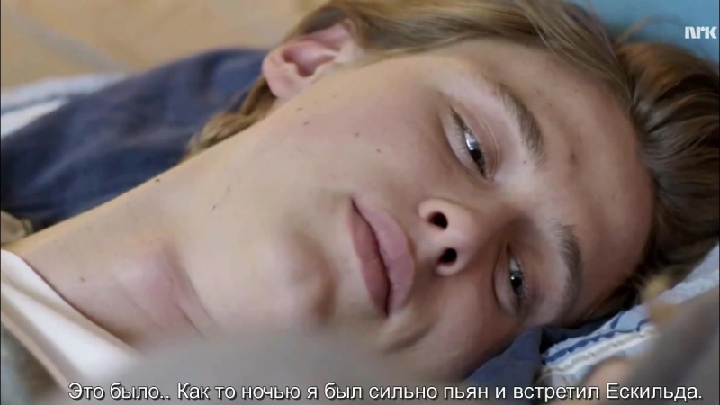 Even and Isak - Parallel universes