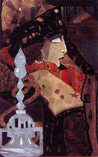 Иван Милев Лалев (18 февраля 1897 , Казанлык 1927, София) болгарский художник и сценограф, один из главных представителей болгарского модерна. Родился в семье чабана. В 1916 году был