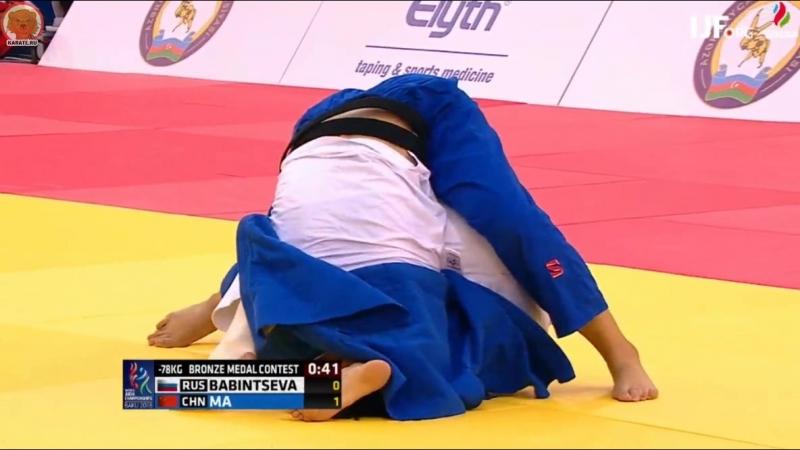 Бронзовый финал Чемпионата мира по дзюдо 2018 в категории до 78 кг. Александра Бабинцева (Россия) - Женьжао Ма (Китай)