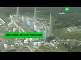 Авария на «Фукусиме»: годовщина страшнейшей техногенной катастрофы