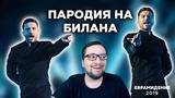 СЕРГЕЙ ЛАЗАРЕВ представит Россию и ПОБЕДИТ на ЕВРОВИДЕНИИ 2019