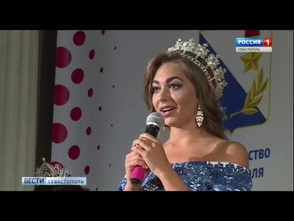 Финал Мисс и мистера студенчество России начался в Севастополе