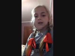 Ангелина Важесова - Live