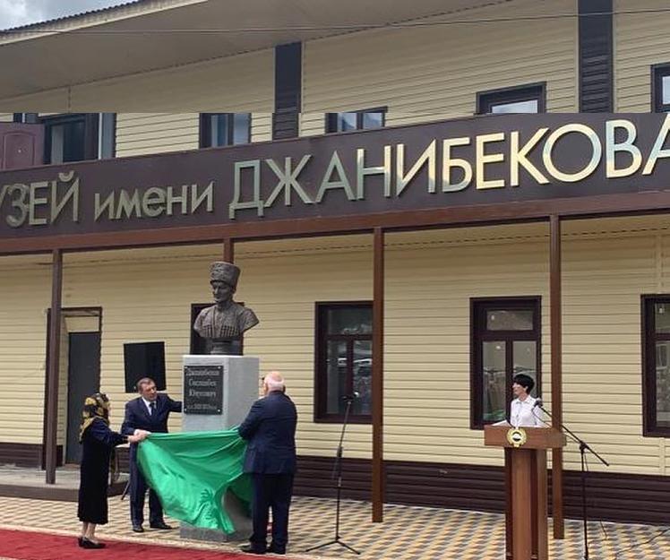 Народный музей истории и культуры карачаевского народа открылся в Учкулане