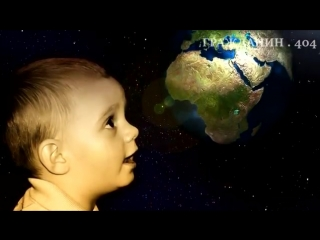 Почему у Теории Плоской Земли Так Много Сторонников плоская земля