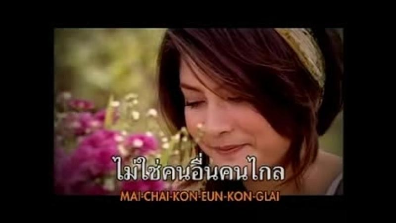 [ENGSUB] 2 ОСТ Околдованный Ваяпак Wayupak Montra official MV - Tha Hak Mai Rak by Rose Sarinthip