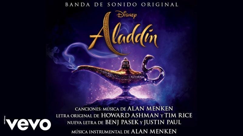"""Isabela Souza - Callar (Versión Completa) (De """"Aladdin""""Audio Only)"""